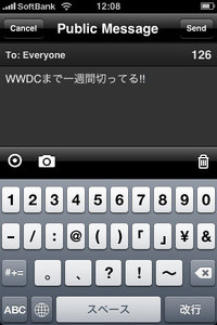 app_sns_reportage_8.jpg