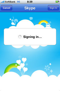 app_sns_skype_1.jpg