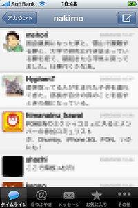 app_sns_tweetie_1.jpg