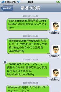 app_sns_tweetie_10.jpg