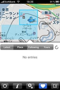 app_sns_twittori_6.jpg