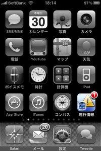 app_travel_ekitanunkou_2.jpg