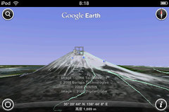 app_travel_gearth_6.jpg