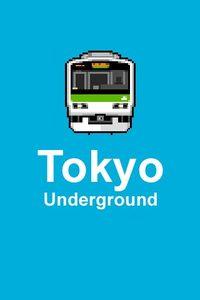 app_travel_tokyounderground_1.jpg
