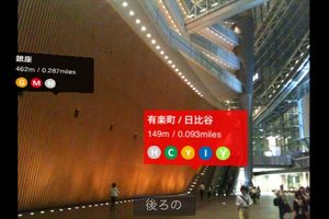 app_travel_tokyounderground_7.jpg