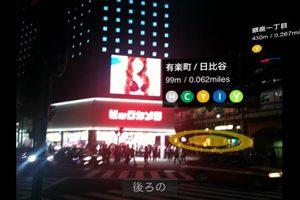 app_travel_tokyounderground_9.jpg