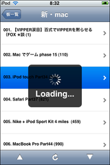 app_util_2tch2.png