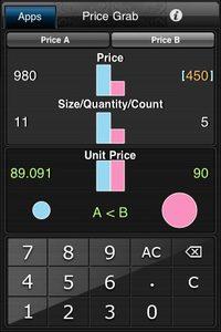 app_util_appboxpro_6.jpg