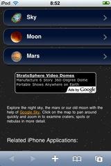 app_util_astro_1.JPG