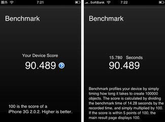 app_util_bench_3.jpg