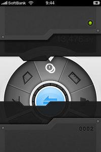 app_util_convertbot_2.jpg