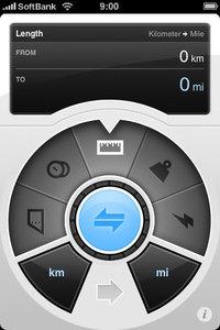 app_util_convertbot_3.jpg