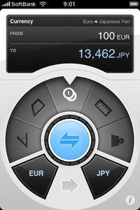 app_util_convertbot_5.jpg
