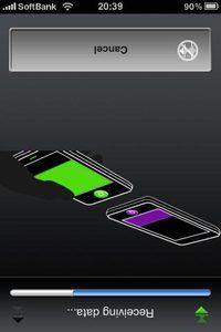 app_util_flipcontact_5.jpg