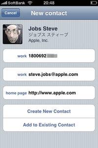 app_util_flipcontact_9.jpg