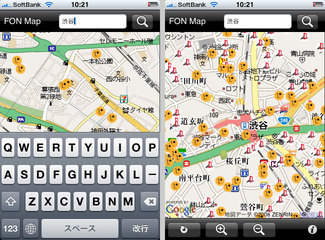 app_util_fonmap_2.jpg
