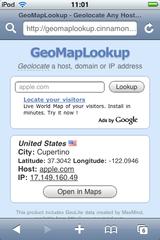 app_util_geo_1.png