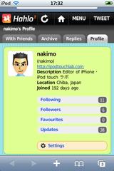 app_util_hahlo_3.png