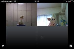 app_util_icam_4.jpg