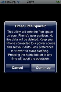 app_util_ierase_2.jpg