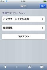 app_util_ihome_1.png