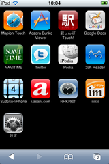app_util_ihome_2.png