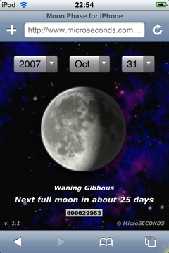 app_util_iphone_moon_phase.png