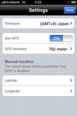 app_util_iridium_1.jpg