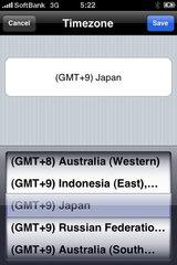app_util_iridium_2.jpg