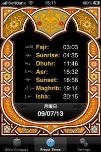 app_util_islamic_6.jpg