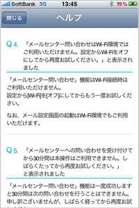 app_util_newmms_4.jpg
