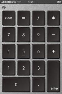 app_util_numkeyfree_3.jpg
