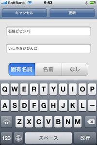 app_util_onsei_3.jpg