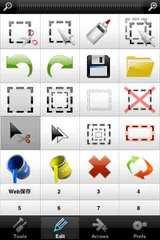 app_util_photokeys_4.jpg