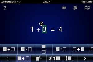 app_util_picubed_2.jpg