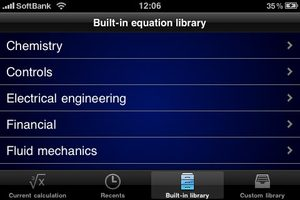 app_util_picubed_4.jpg