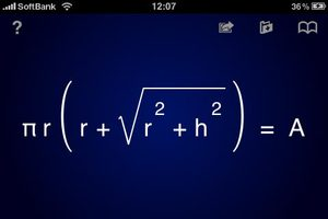 app_util_picubed_6.jpg
