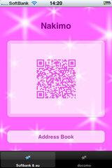 app_util_qrcontact_1.jpg