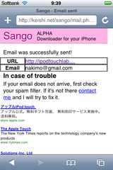app_util_sango_4.png