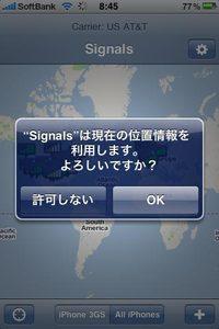 app_util_signals_1.jpg
