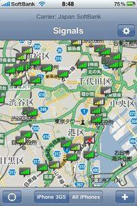 app_util_signals_4.jpg