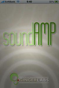 app_util_soundamp_1.jpg
