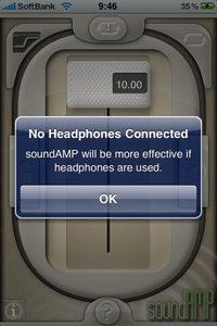 app_util_soundamp_2.jpg