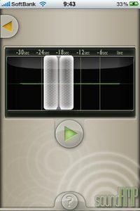 app_util_soundamp_6.jpg