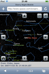 app_util_starrynight2.png
