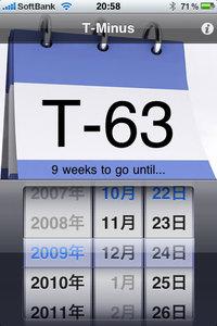 app_util_tminus_3.jpg