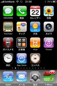 app_util_tminus_5.jpg
