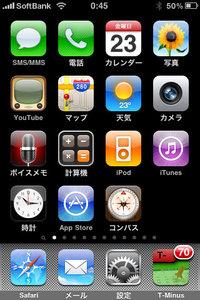 app_util_tminus_6.jpg