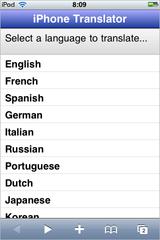 app_util_translate_1.png