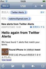 app_util_twitalert_5.jpg